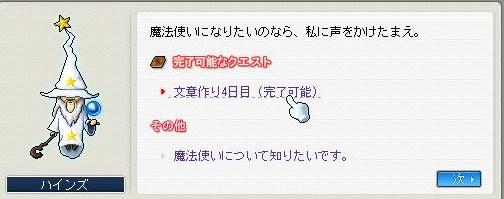 Maple100304_002735.jpg