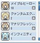 Maple100304_080808.jpg