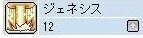 Maple100304_080823.jpg