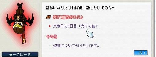 Maple100305_001200.jpg
