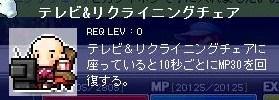 Maple100305_205221.jpg