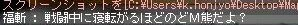 Maple100306_212239.jpg