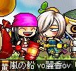 Maple100307_125525.jpg