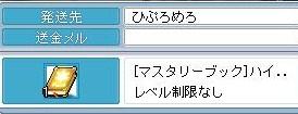 Maple100307_215421.jpg