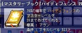 Maple100307_215442.jpg