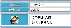 Maple100308_085255.jpg