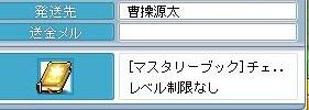 Maple100308_090531.jpg