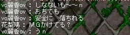 Maple100308_100910.jpg