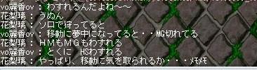 Maple100308_101024.jpg