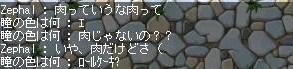 Maple100308_223916.jpg