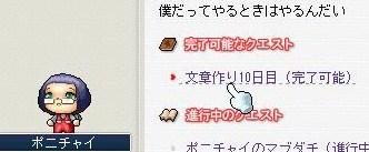 Maple100310_001022.jpg