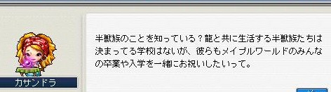 Maple100310_203809.jpg