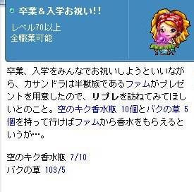 Maple100312_081536.jpg