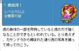 Maple100312_081548.jpg