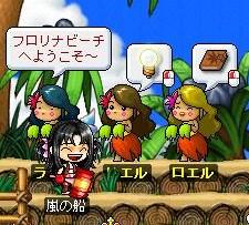 Maple100313_093014.jpg