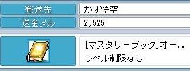 Maple100316_140627.jpg