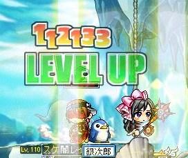 Maple100317_232655.jpg