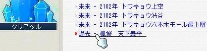 Maple100320_094620.jpg