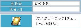 Maple100320_114842.jpg