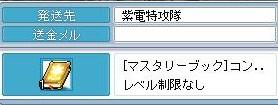 Maple100320_122043.jpg