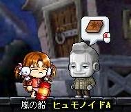 Maple100322_095244.jpg