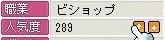 Maple100322_231705.jpg