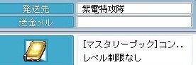 Maple100323_083620.jpg