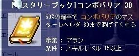 Maple100323_083835.jpg