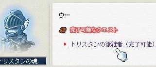 Maple100323_084722.jpg