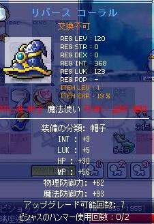 Maple100324_161102.jpg