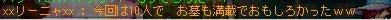 Maple100324_212128.jpg
