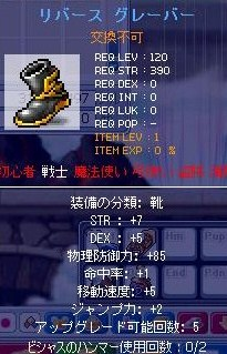 Maple100325_225548.jpg