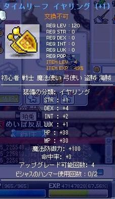 Maple100325_225736.jpg
