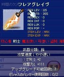 Maple100325_231047.jpg