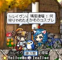 Maple100326_004953.jpg