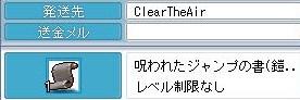 Maple100326_094541.jpg