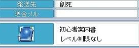 Maple100327_120309.jpg