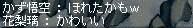Maple100329_001341.jpg