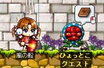 Maple100329_002919.jpg