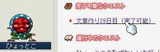 Maple100329_002926.jpg