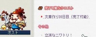 Maple100330_001544.jpg