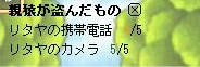 Maple100401_182318.jpg