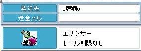 Maple100403_195500.jpg
