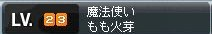 Maple100404_130944.jpg