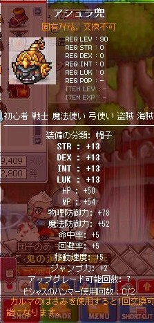 Maple100404_214817.jpg