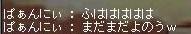 Maple100405_002517.jpg