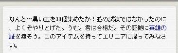 Maple100406_211643.jpg