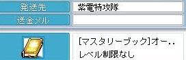Maple100406_220728.jpg