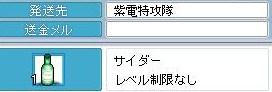 Maple100406_220734.jpg
