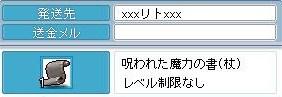 Maple100407_082525.jpg